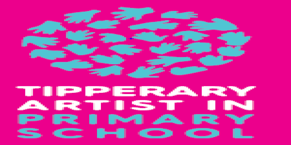 Tipperary Artist in Primary School Logo